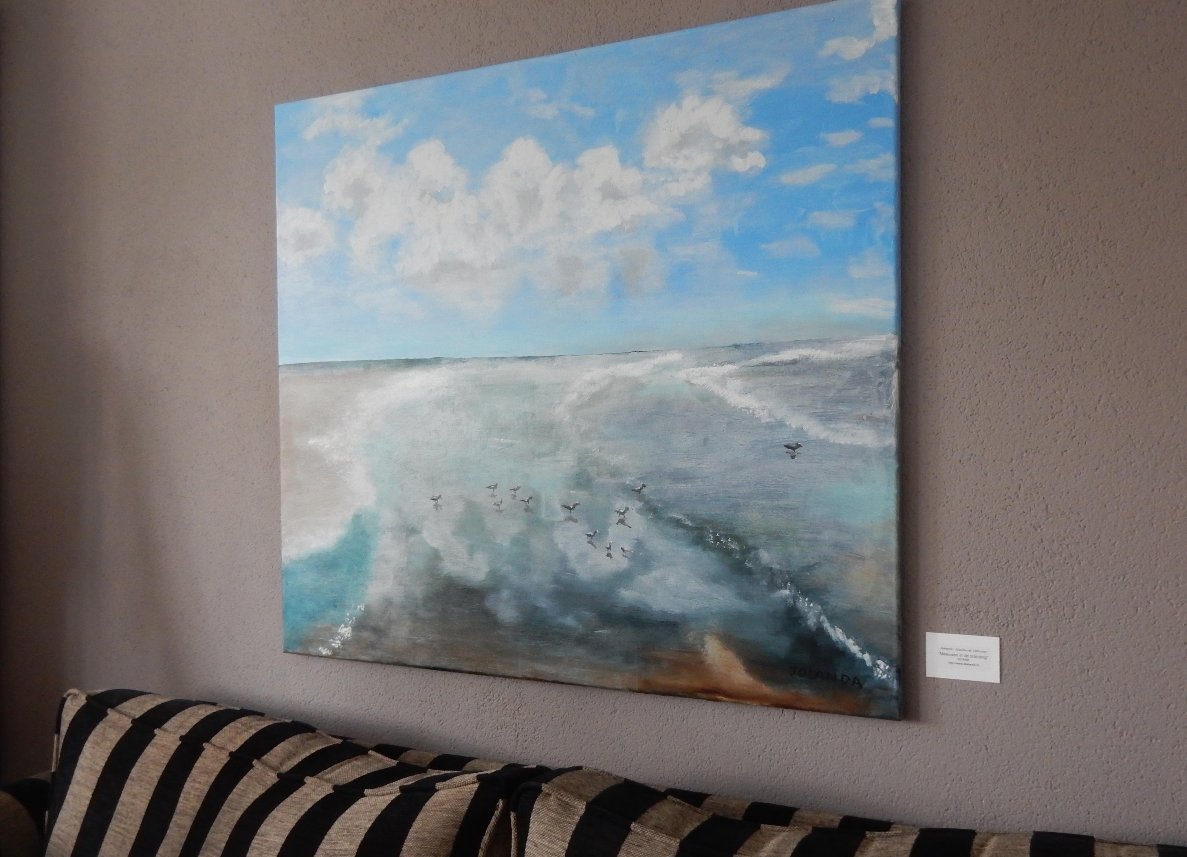 Kunst huren | Atelier45